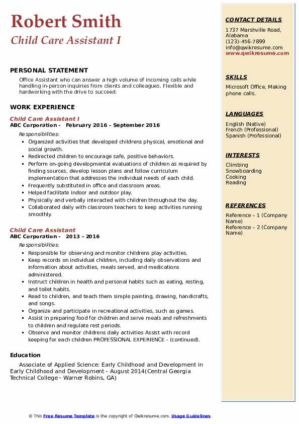 Child Care Assistant I Resume Sample