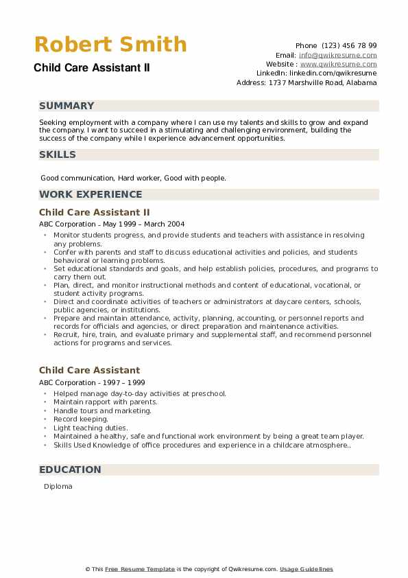 Child Care Assistant II Resume Template