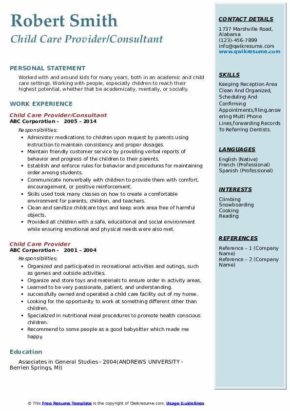 Child Care Provider/Consultant Resume Model