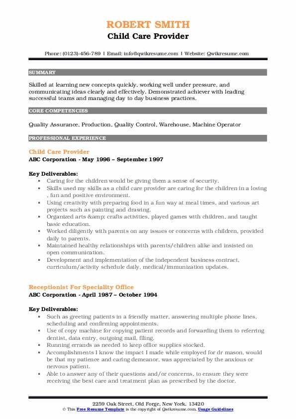 child care provider resume samples