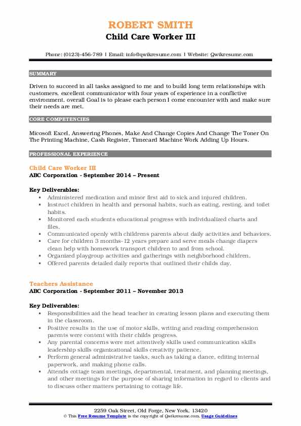 Child Care Worker III Resume Format