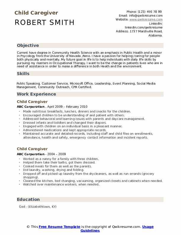 child caregiver resume samples