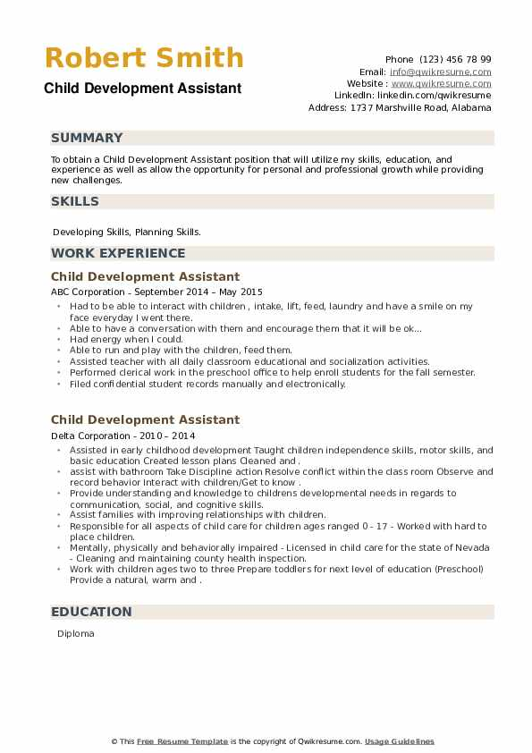 Child Development Assistant Resume example