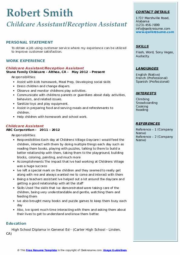 Childcare Assistant/Reception Assistant Resume Template