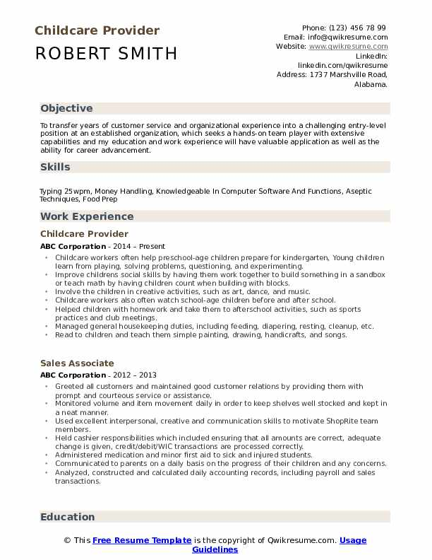 Childcare Provider Resume Sample