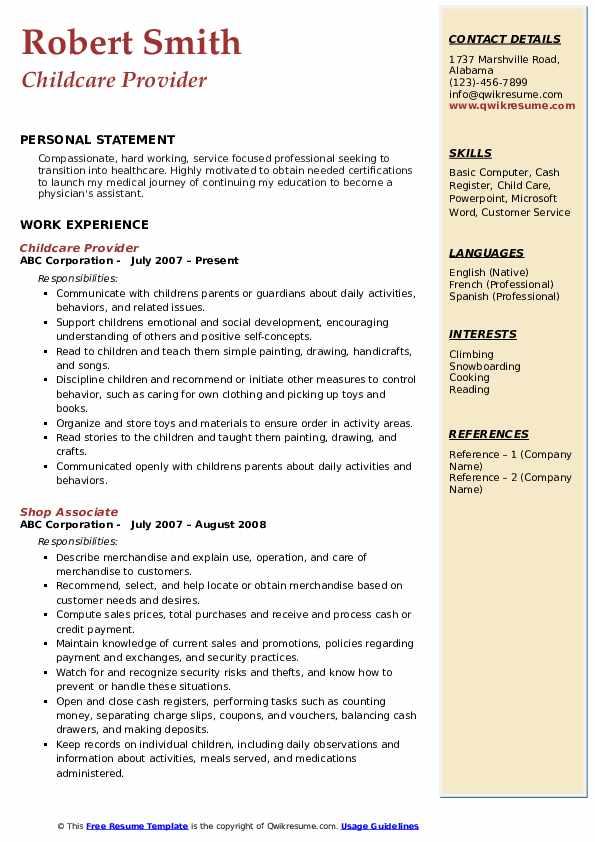 Childcare Provider Resume Format