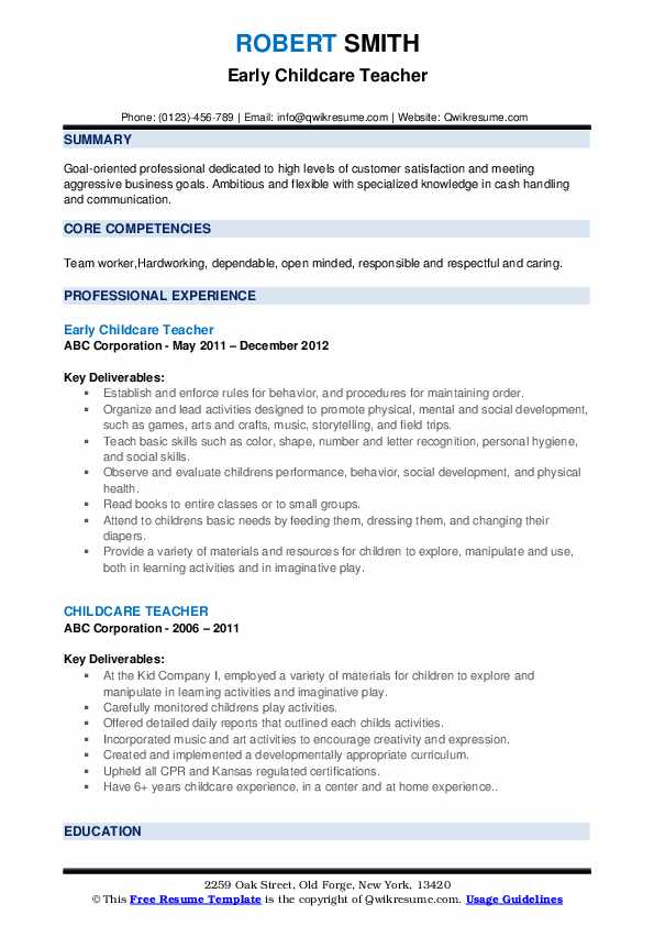 Early Childcare Teacher Resume Template