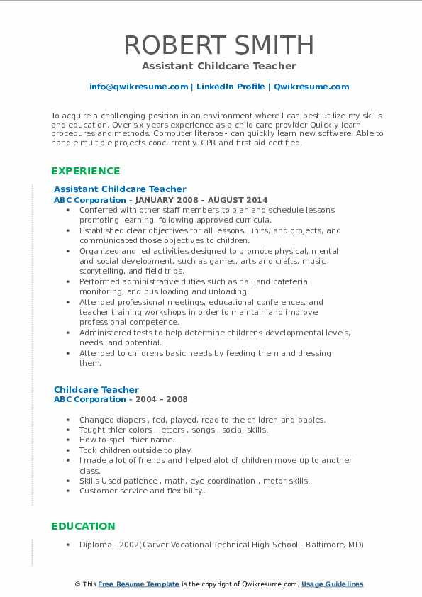 Assistant Childcare Teacher Resume Template