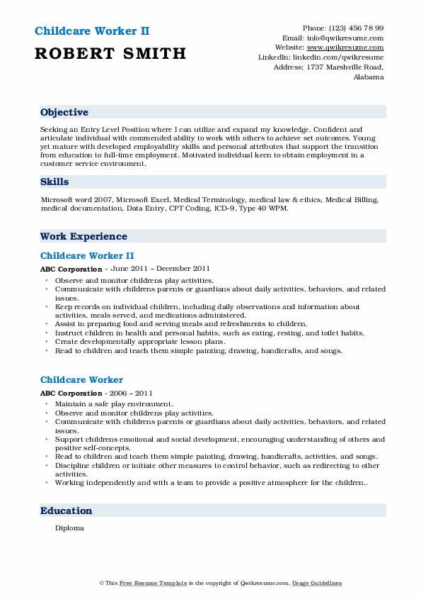 Childcare Worker II Resume Template