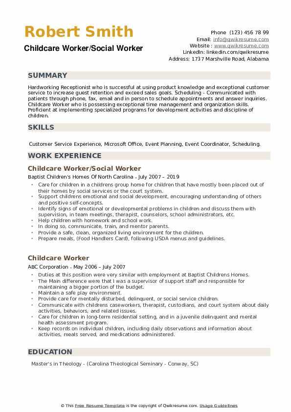 Childcare Worker/Social Worker Resume Model