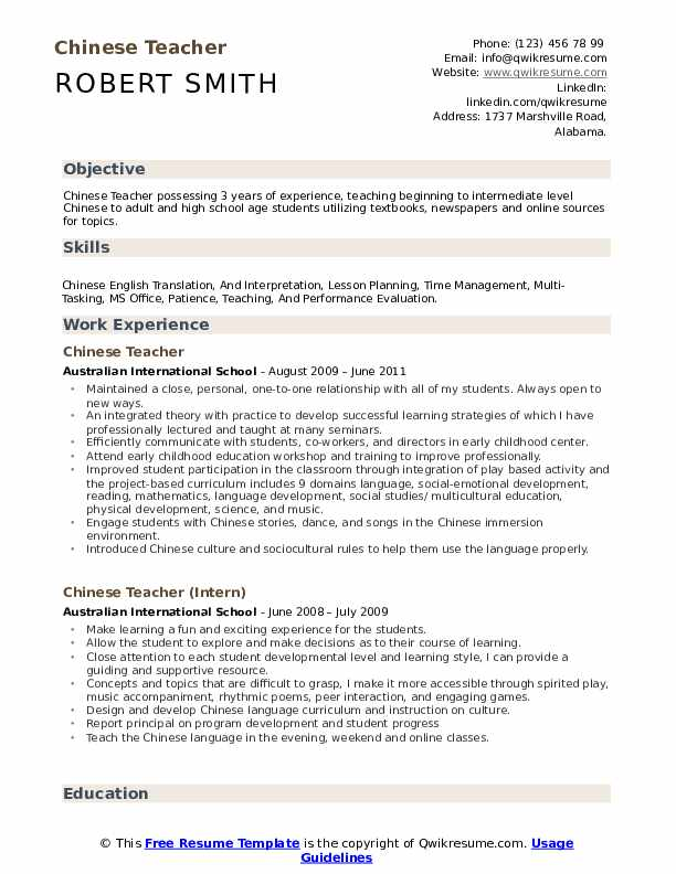 chinese teacher resume samples