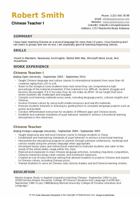 Chinese Teacher Resume Samples Qwikresume