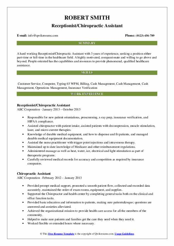 chiropractic assistant resume samples