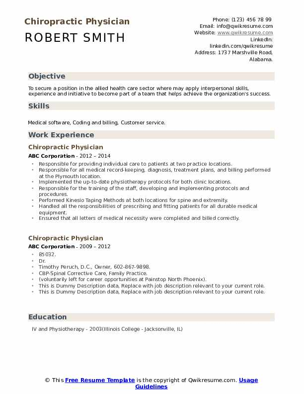 Chiropractic Physician Resume example