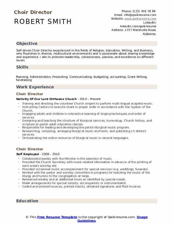 Choir Director Resume Format
