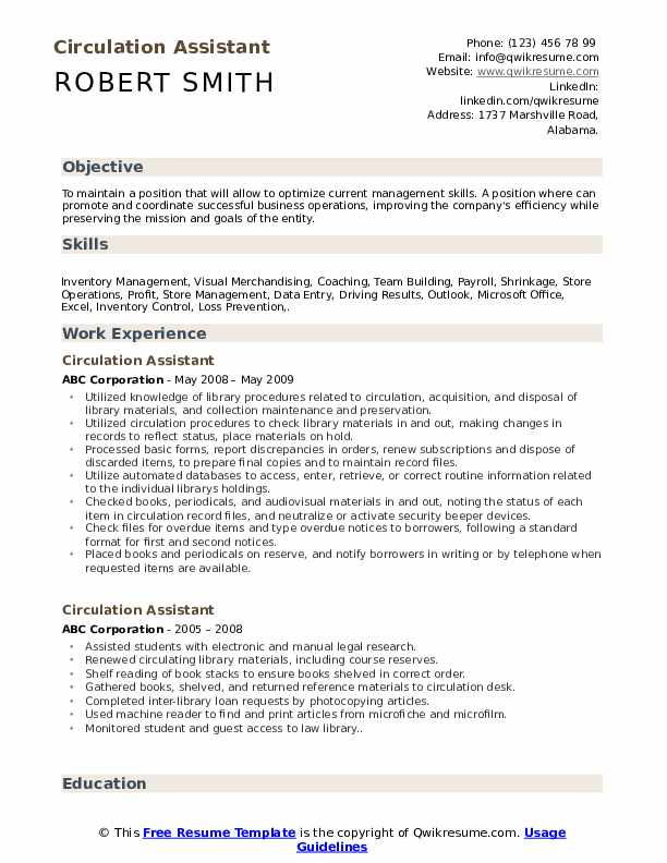 Circulation Assistant Resume Format