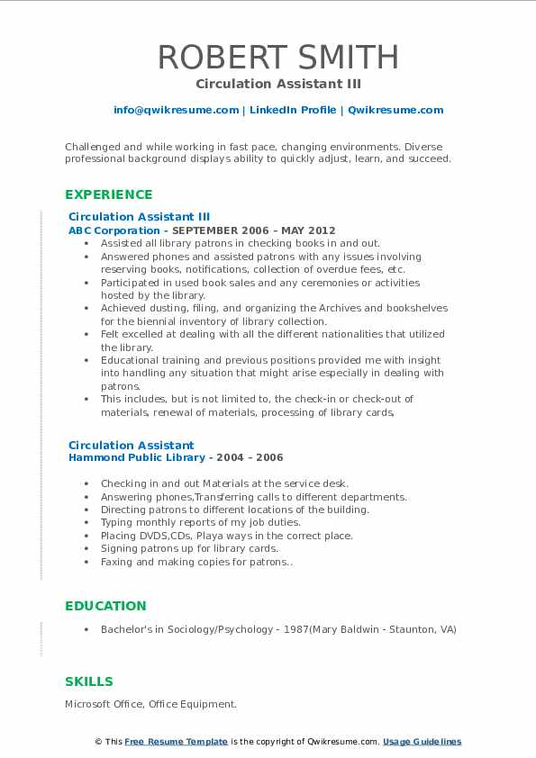 Circulation Assistant III Resume Template