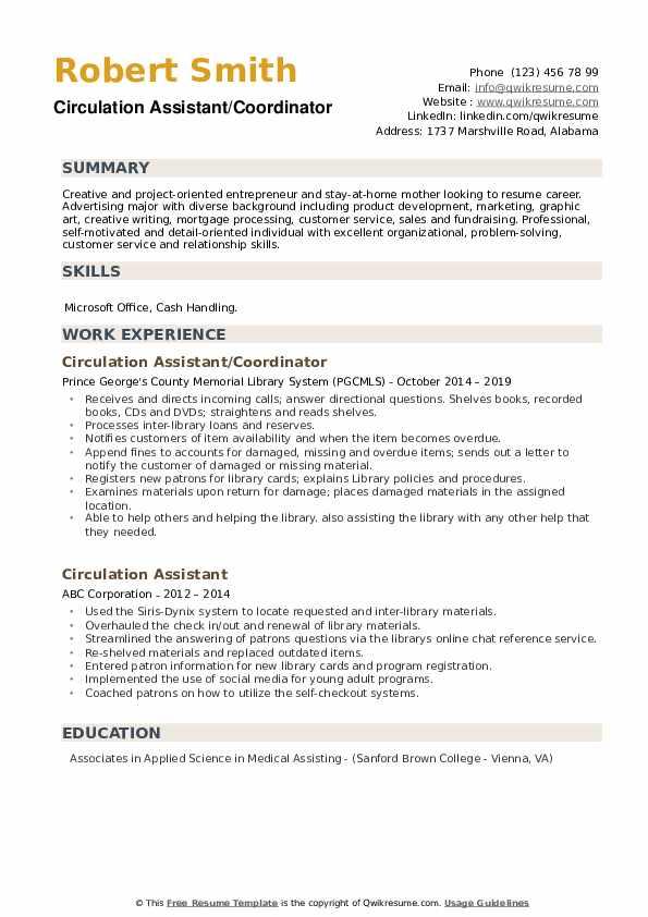 Circulation Assistant/Coordinator Resume Example