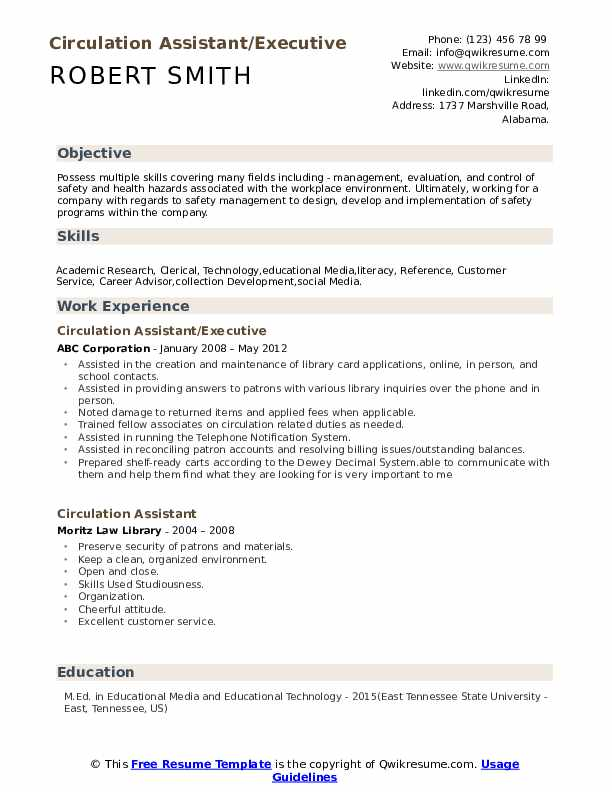 Circulation Assistant/Executive Resume Format