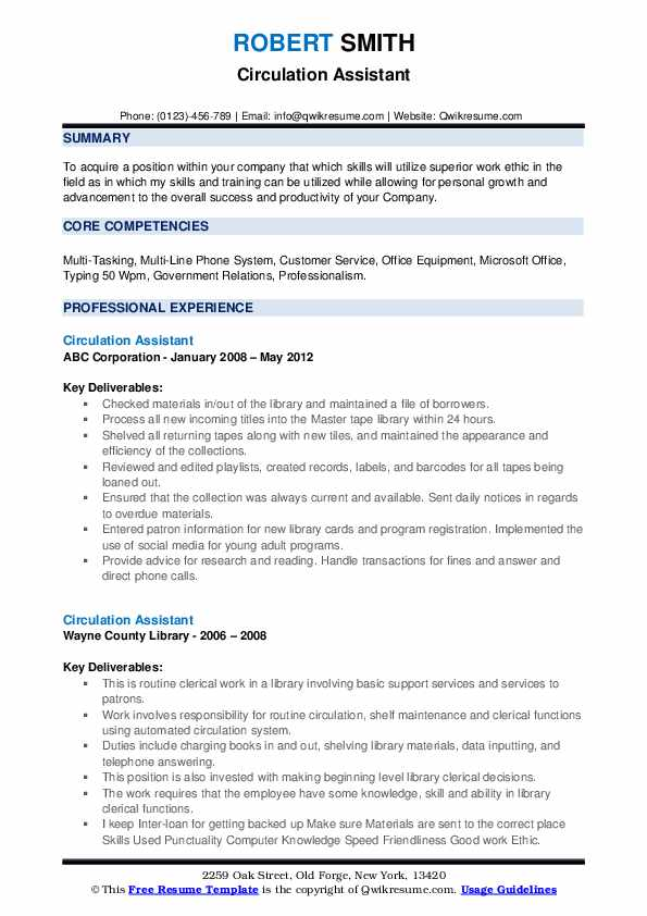 Circulation Assistant Resume example