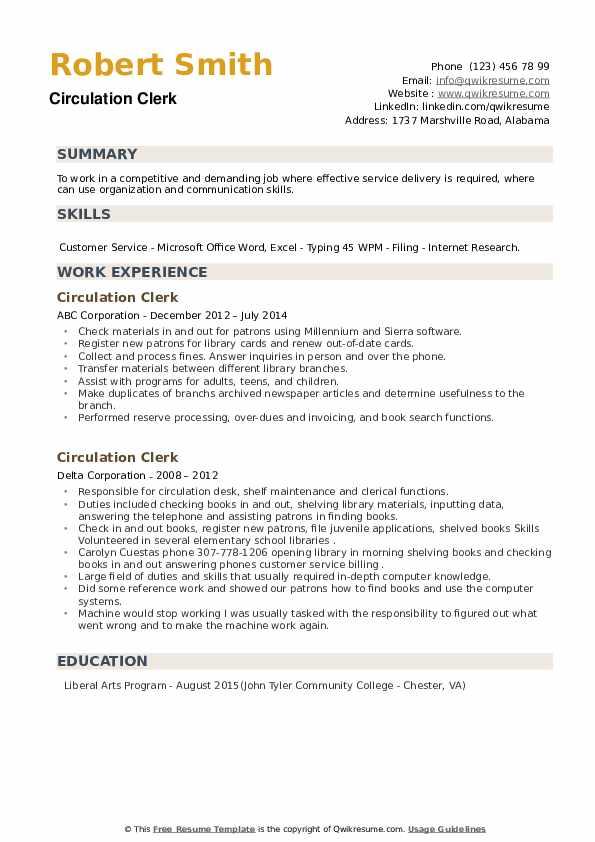 Circulation Clerk Resume example