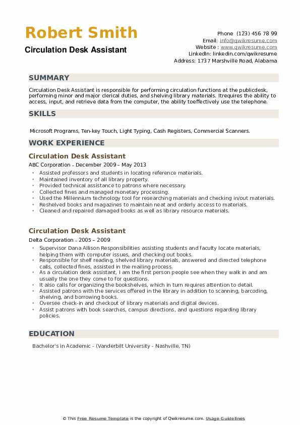 Circulation Desk Assistant Resume example