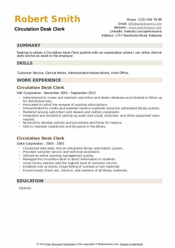 Circulation Desk Clerk Resume example