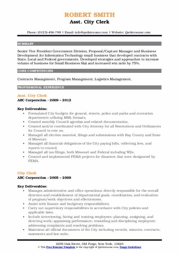 Asst. City Clerk Resume Sample