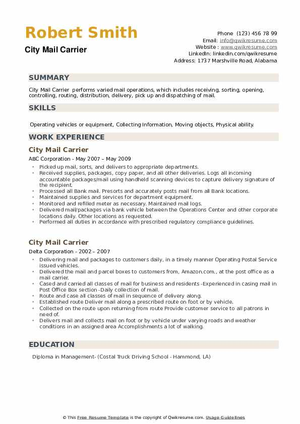 City Mail Carrier Resume example
