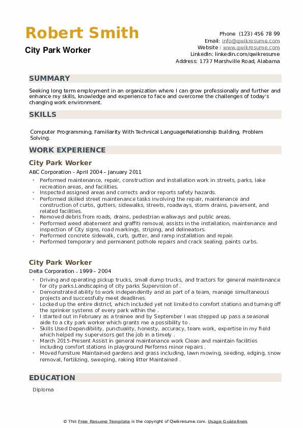 City Park Worker Resume example