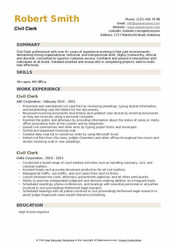 Civil Clerk Resume example