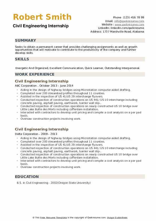 Civil Engineering Internship Resume example