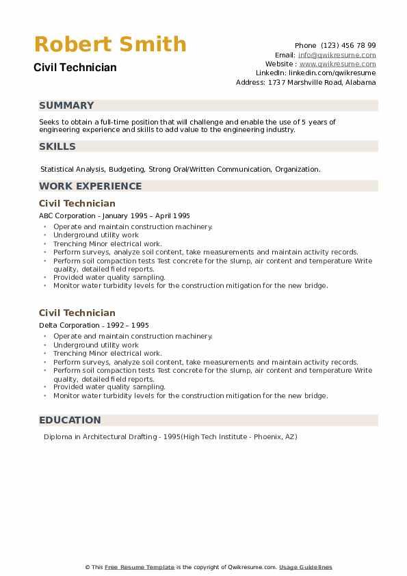 Civil Technician Resume example
