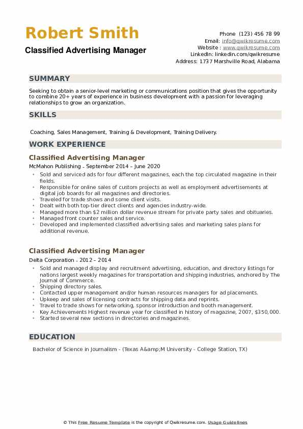 Classified Advertising Manager Resume example