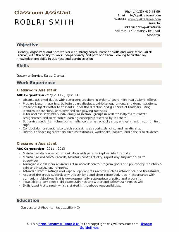 Classroom Assistant Resume Template