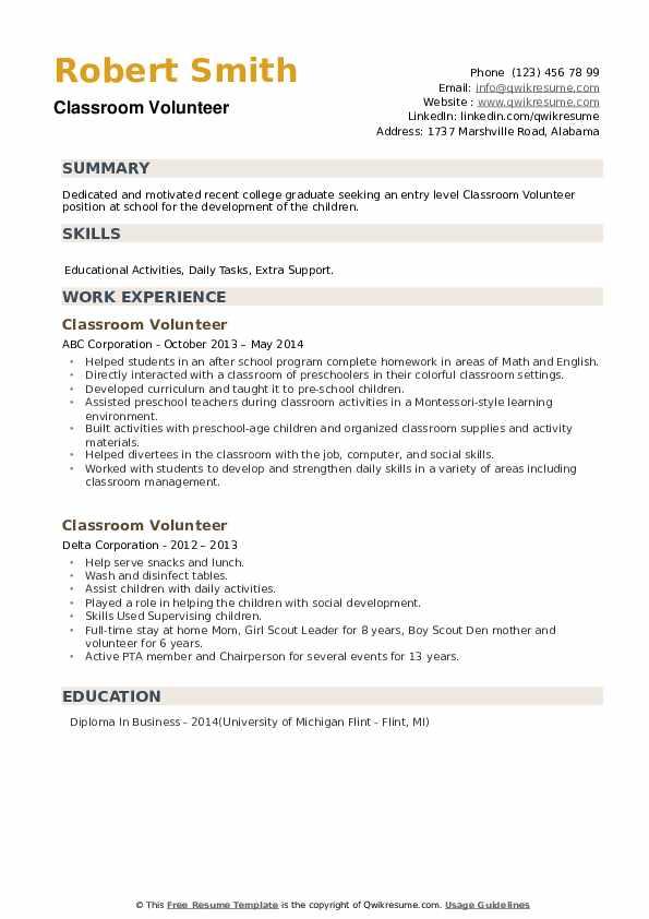 Classroom Volunteer Resume example