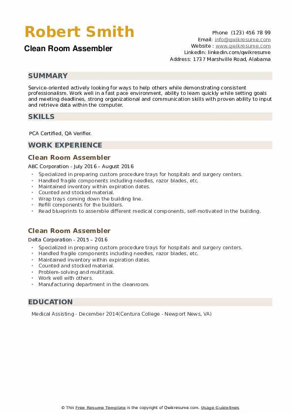 Clean Room Assembler Resume example