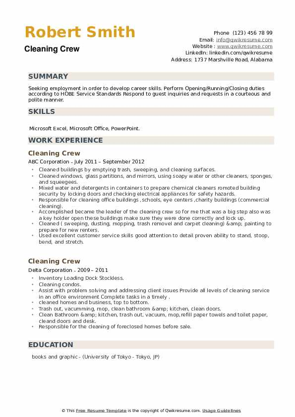 Cleaning Crew Resume example