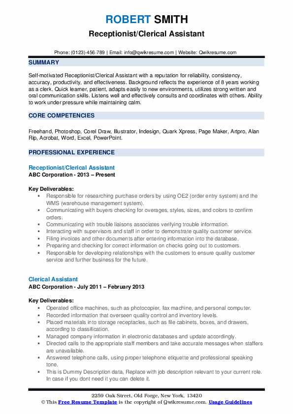 Receptionist/Clerical Assistant Resume Model