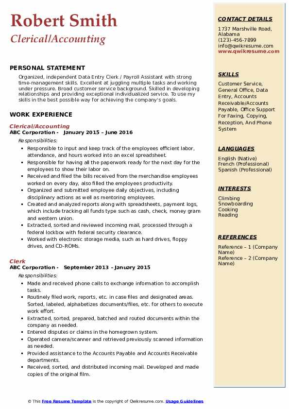 Clerical/Accounting Resume Model