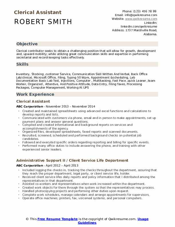Clerical Assistant Resume Example
