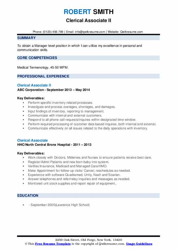 Clerical Associate II Resume Model
