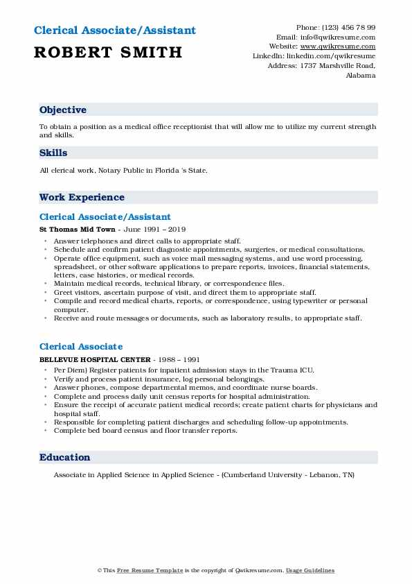 Clerical Associate/Assistant  Resume Sample