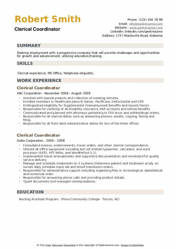 Clerical Coordinator Resume example