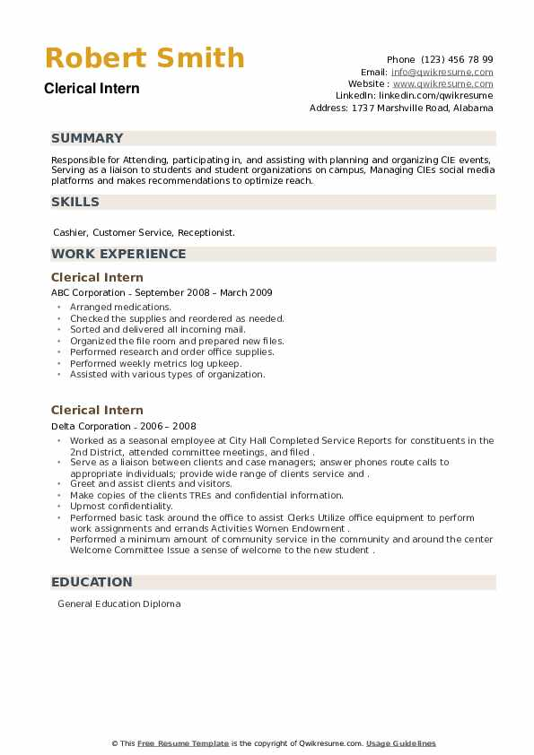 Clerical Intern Resume example