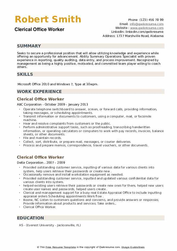 Clerical Office Worker Resume example