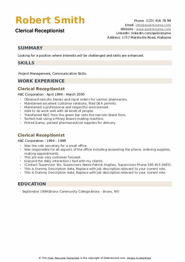 Clerical Receptionist Resume example