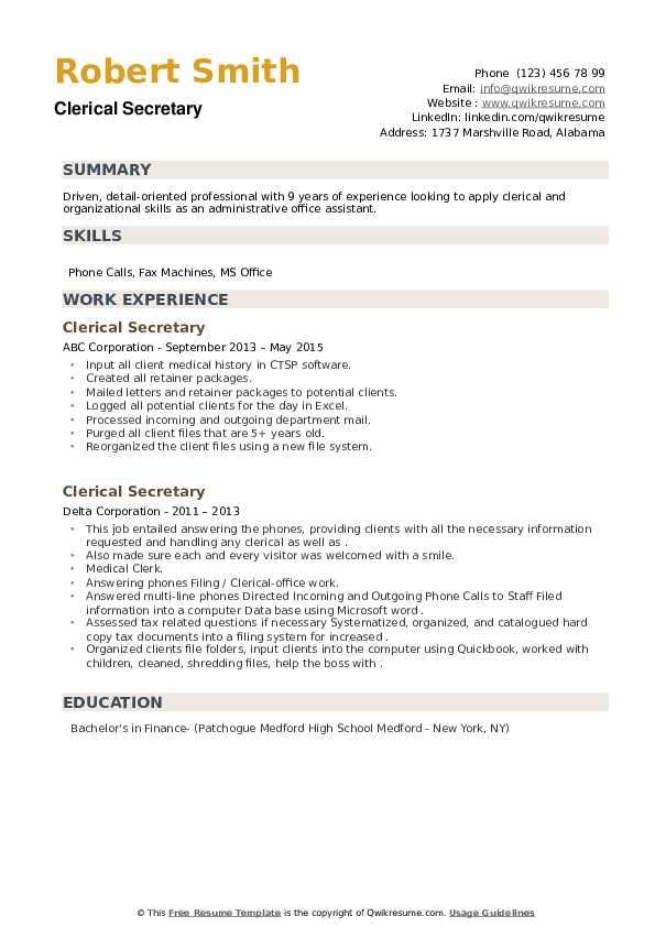 Clerical Secretary Resume example