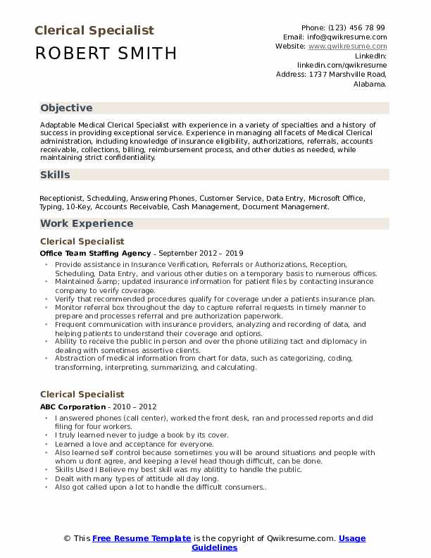 Clerical Specialist Resume Format