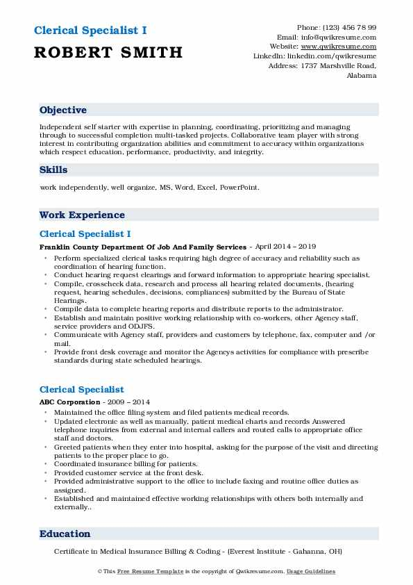 Clerical Specialist I Resume Format